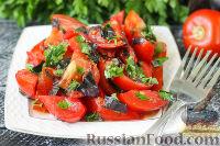Салат из помидоров и базилика