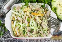 Салат из капусты, куриного филе и яичного блинчика