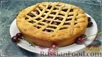 Пирог «Вишневый сад» с вишней